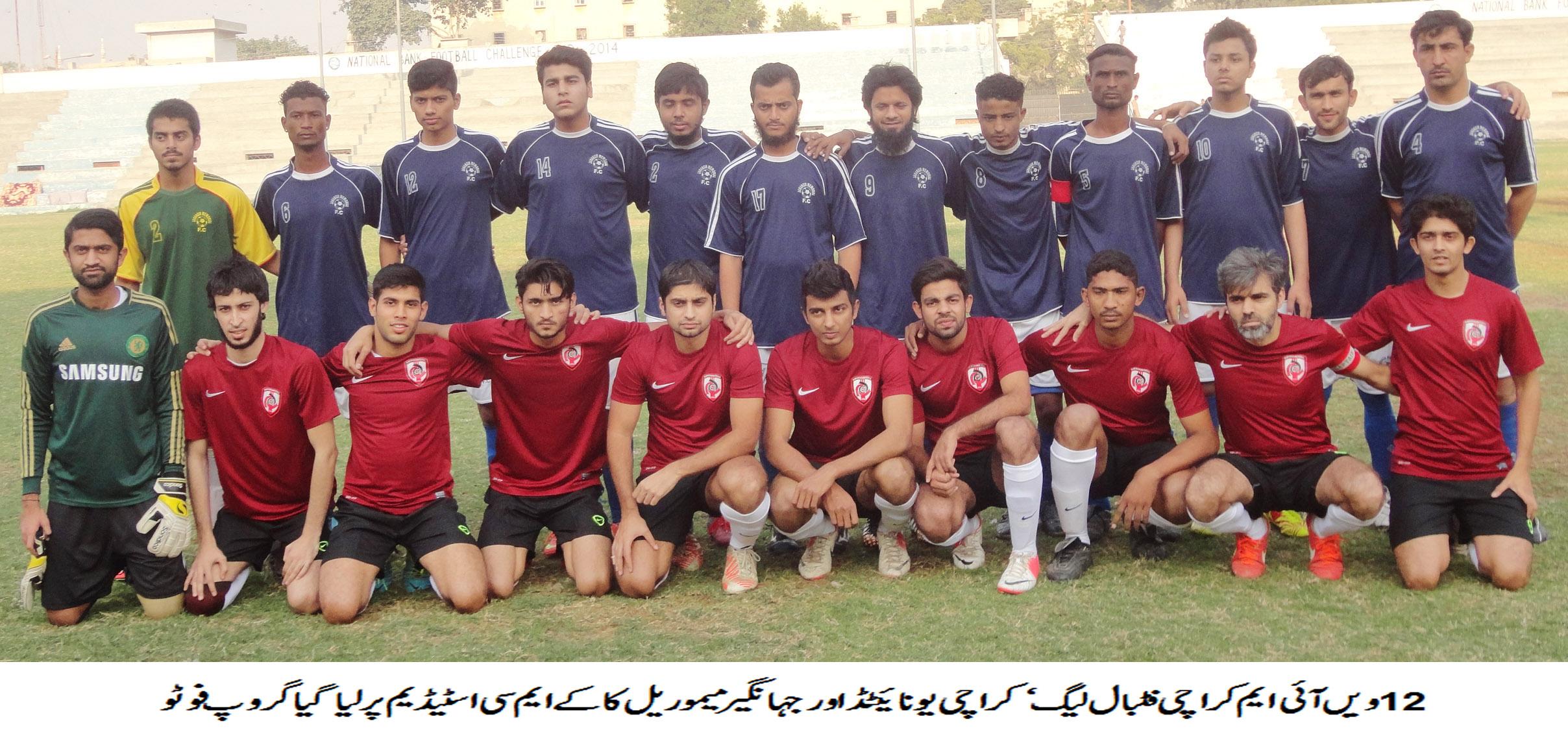 Karachi Football League: KUFC, Musim Brothers secure victories
