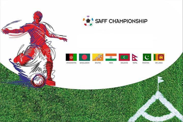 SAFF Championship postponed to May 2018