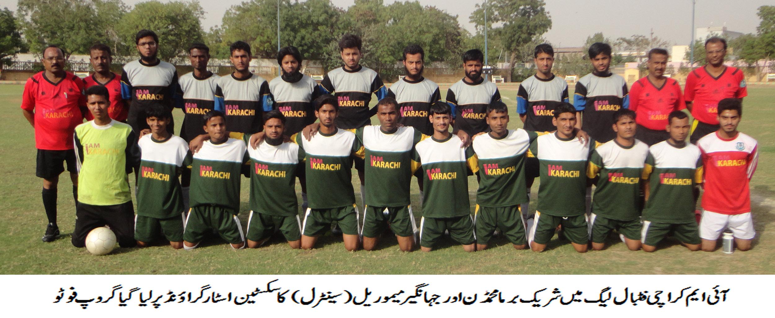 Karachi Football League: Burma Mohammadan grab win, Azam Sports and Irfan Memorial share points