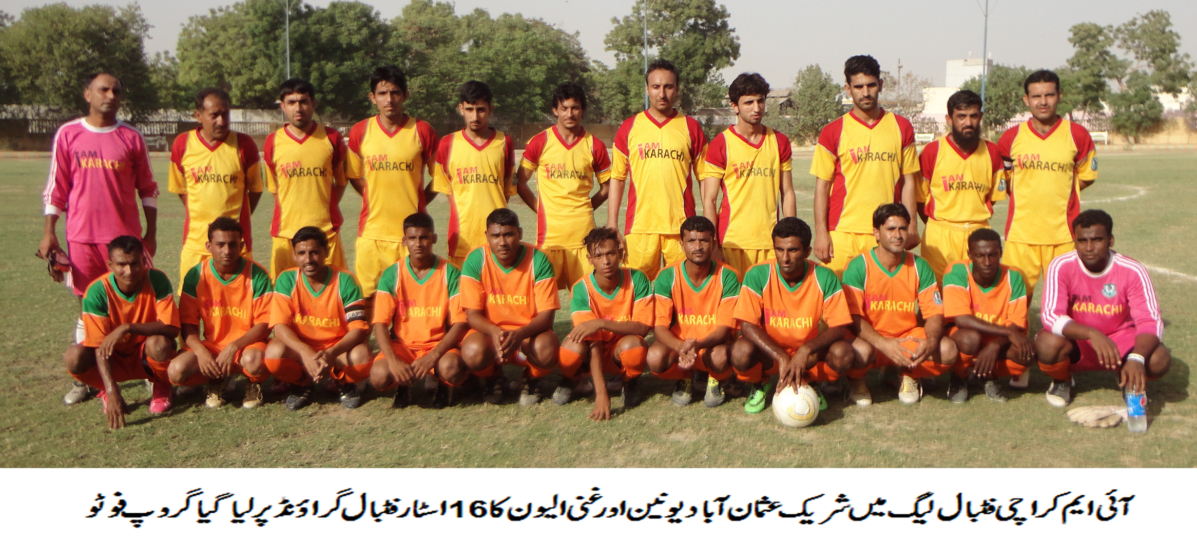 USMANABAD UNION IN TOP 8  SMASH GHANI ELEVEN