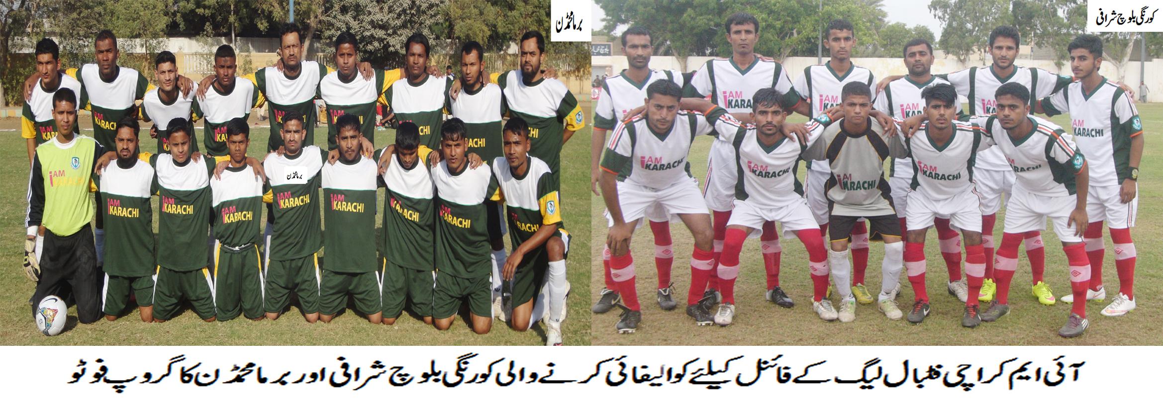 Burma & Korangi Baloch will clash in I am Karachi League – Final