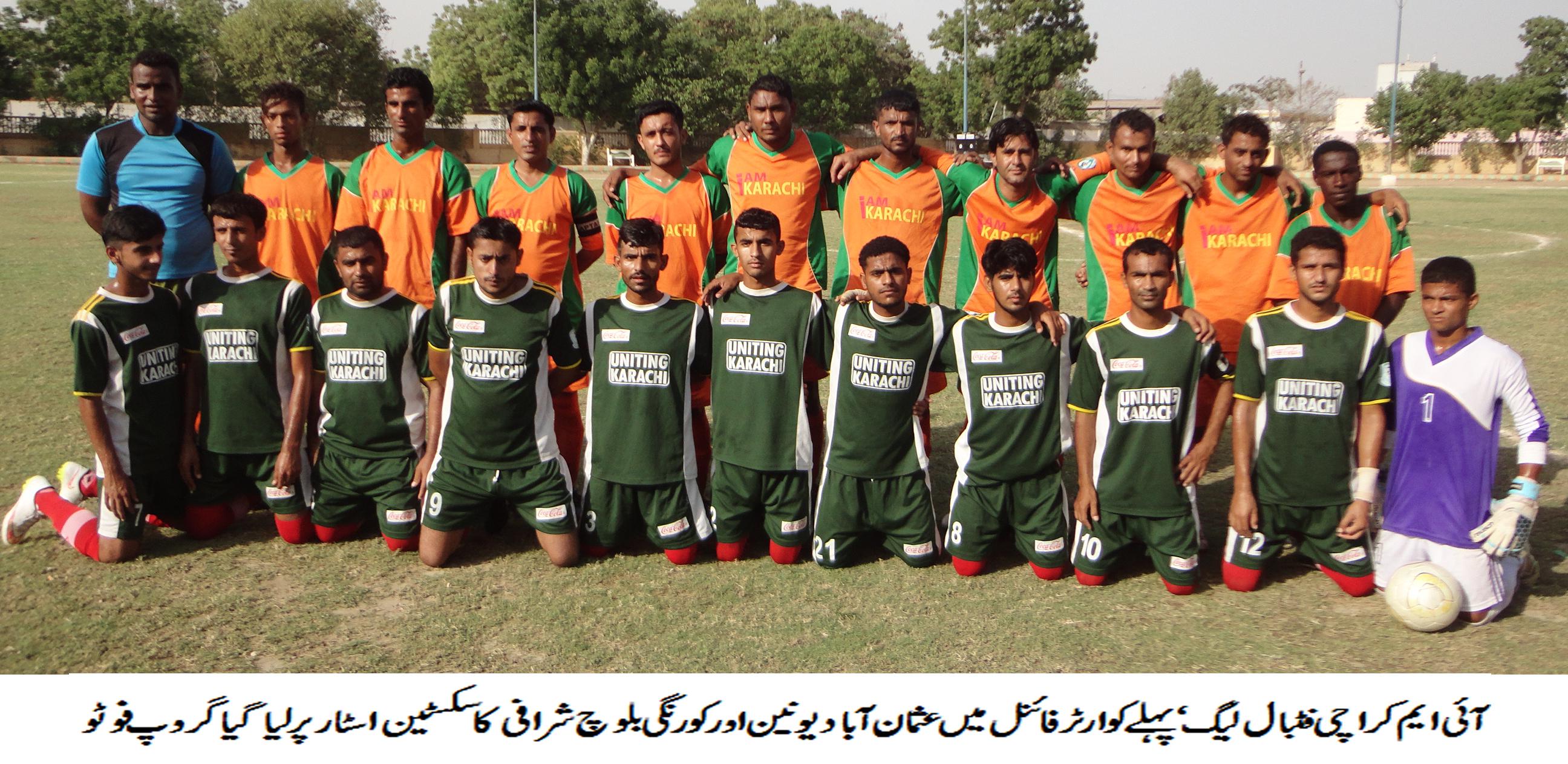 Korangi Baloch qualifiy for Semi Final