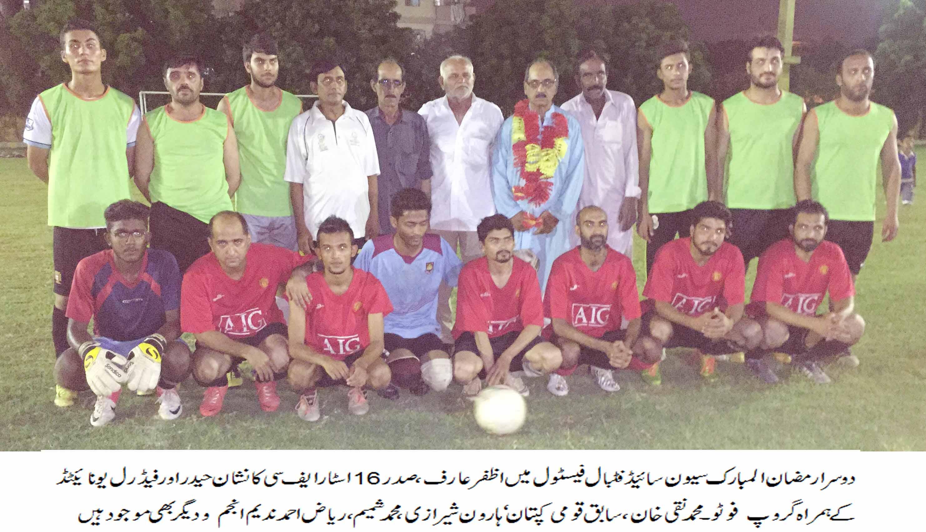 Nishan-e-Hyder and Chaman Sports win