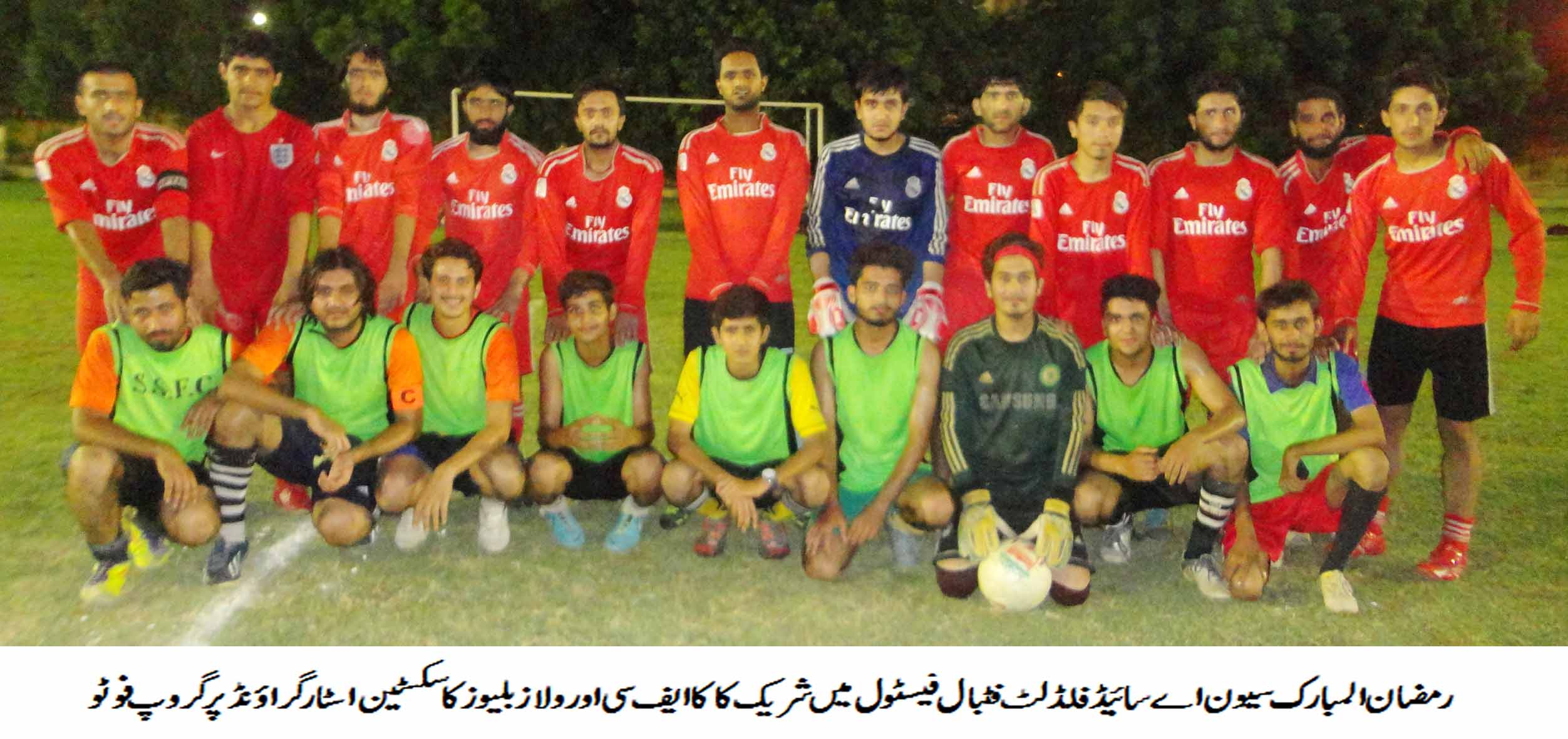 Four matches decided in 7-a side festival