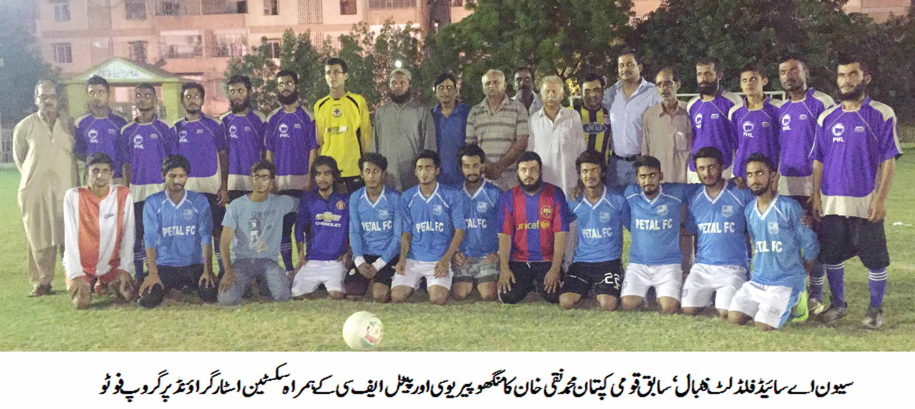 Jameel Shaheed and Patel FC win
