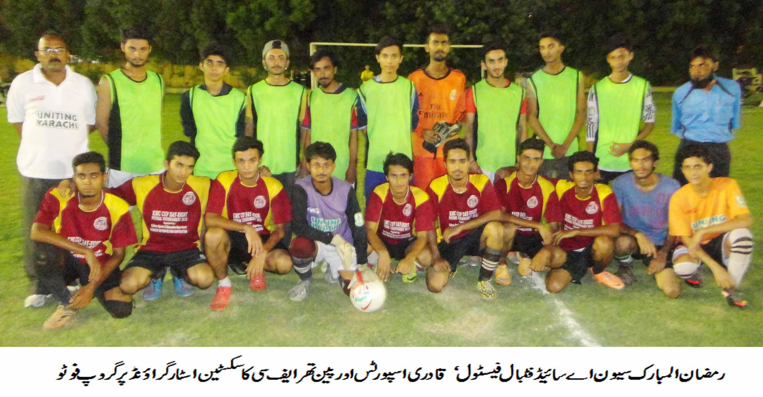 Shama Muslim shock Jahangir Memorial FC