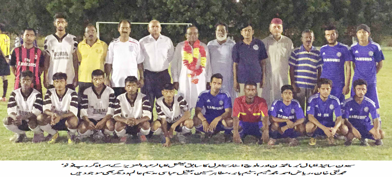 Burma Mohammedan defeated Baloch Star