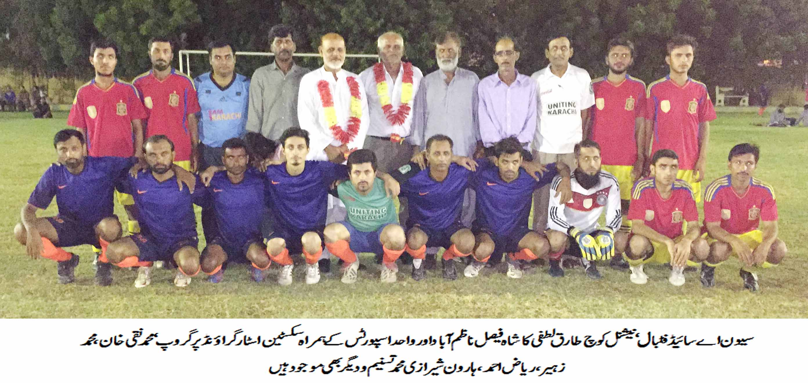 Three more matches decided in 7-a-side Ramzan soccer
