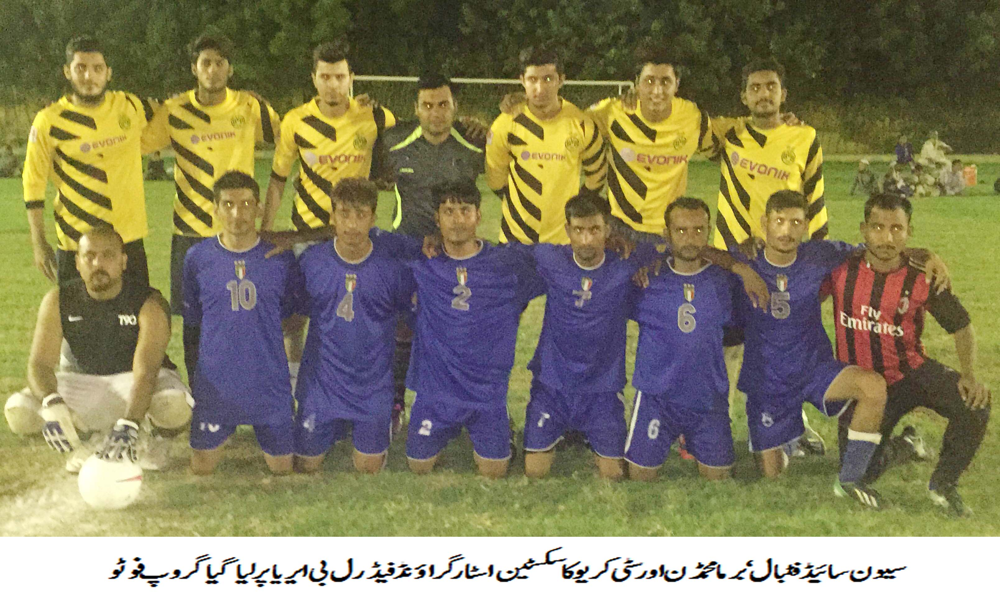 Burma Mohammaden FC defeated City Crew