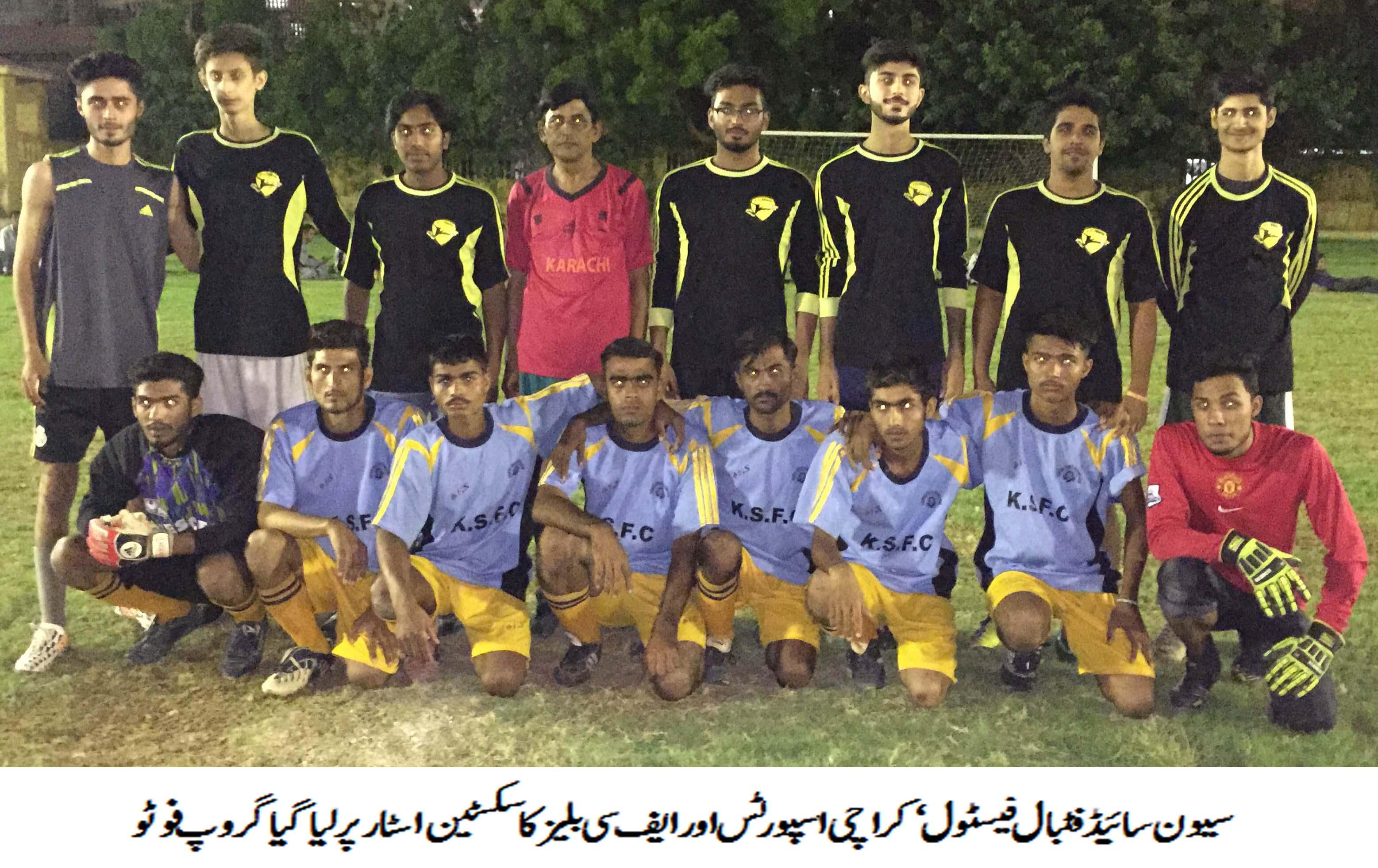 Mehdi Sports defeated Madhoo Mohammedan