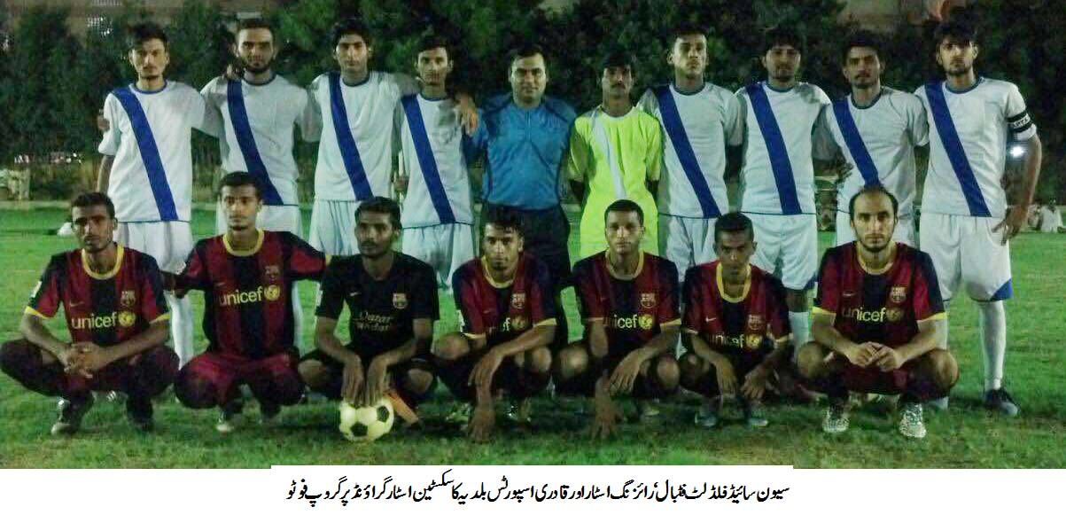 Rising Star (Drigh Road) and Sajdi Mohammedan Gulshan win