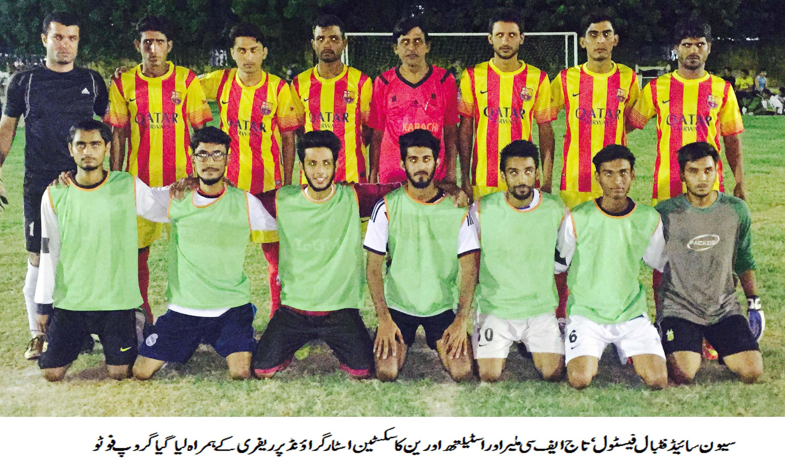 Taj FC Malir and Irfan Memorial Landhi win