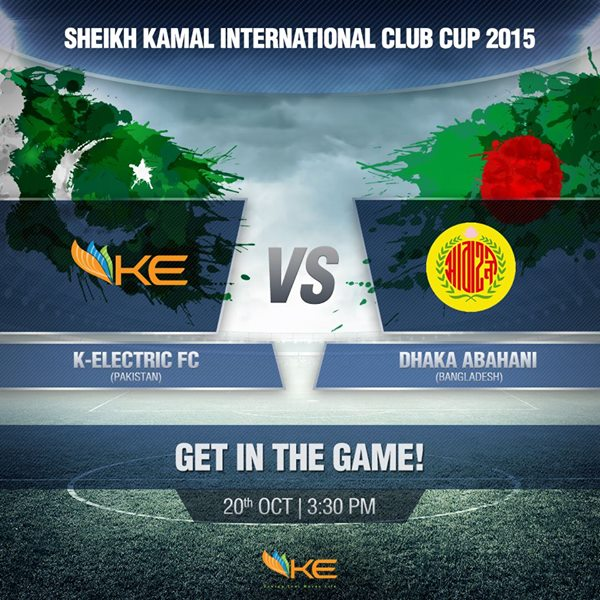 KE to face Dhaka Abahani FC in first match [Express Tribune]