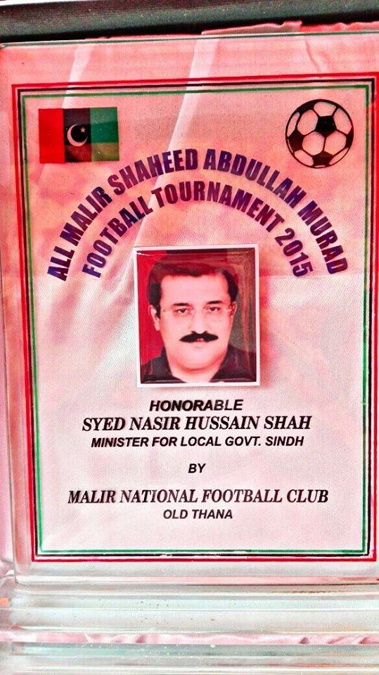 All Malir Shaheed Abdullah Murad Memorial Tournament 2015