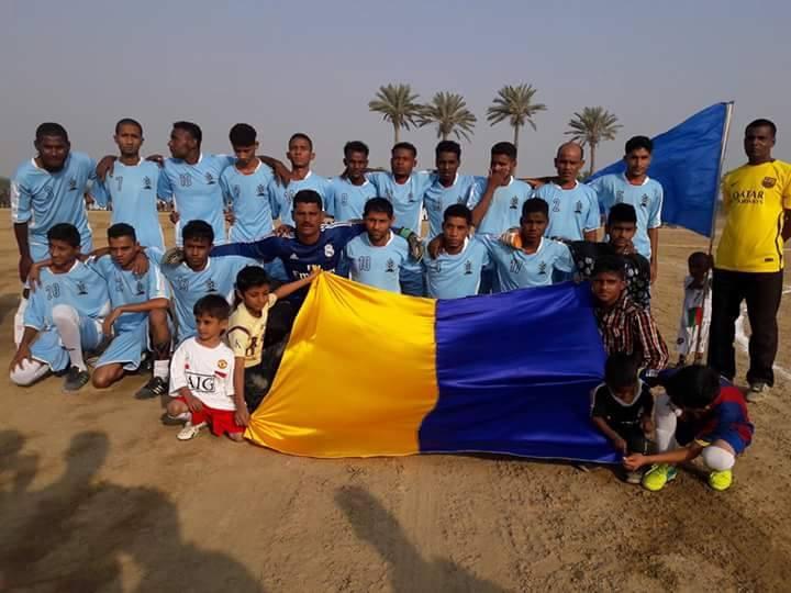 Malir Young Boys FC