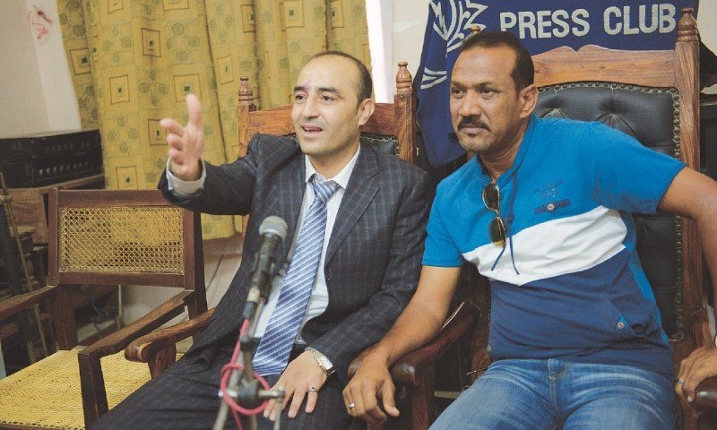 Gohar urges PFF to invest in under-15 team [The News]