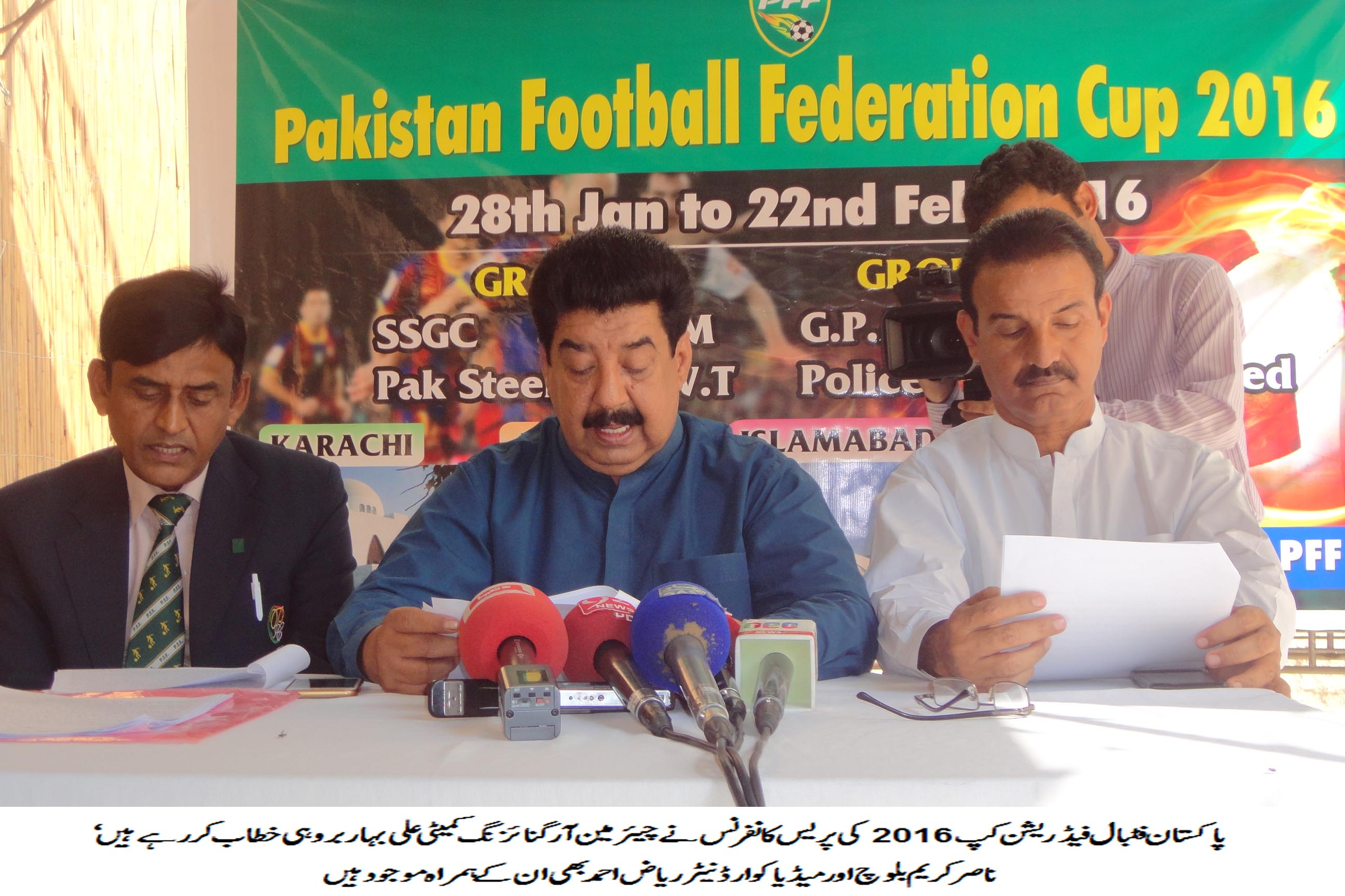 'LHC empowered administrator to hold PFF Cup' [DAWN]