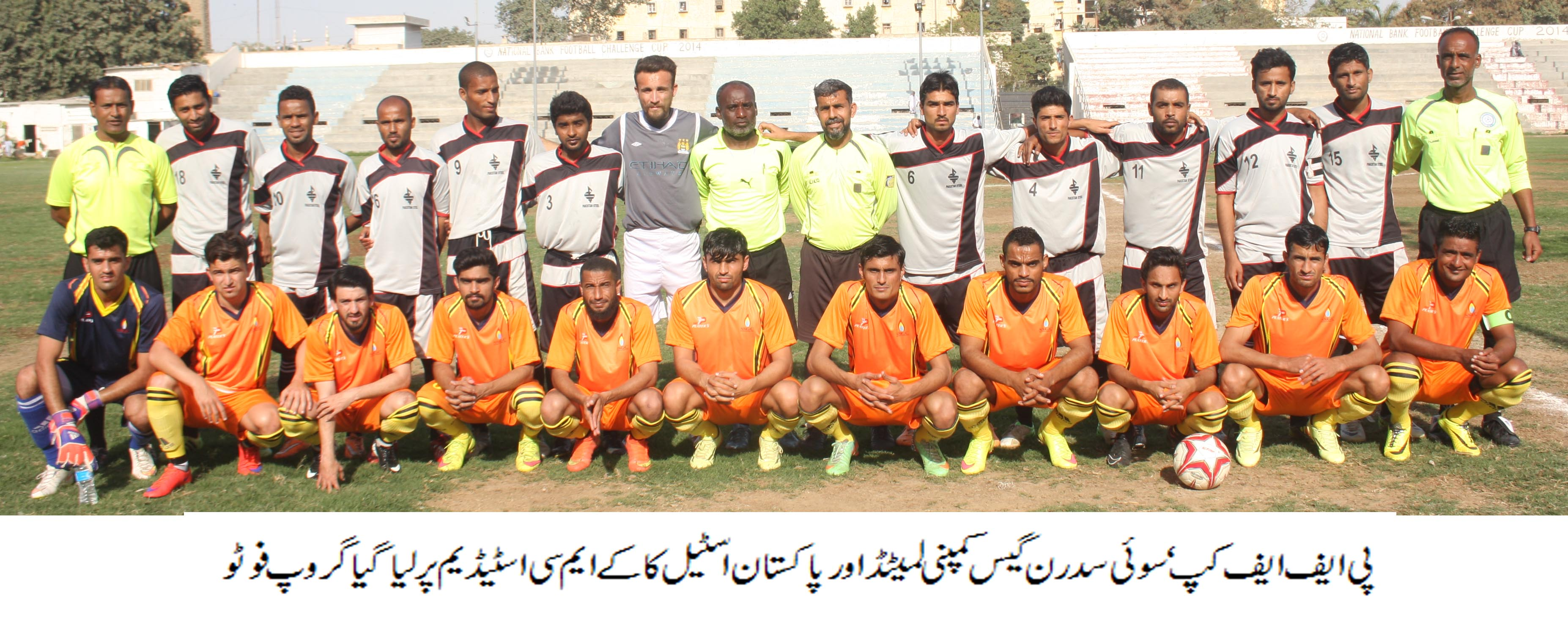 SSGC, ASM reach PFF Cup final round [Dawn]