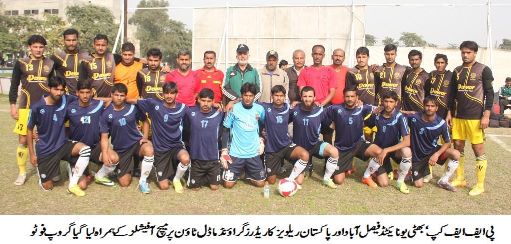 Bhatti United vs Railways - PFF Cup 2016,
