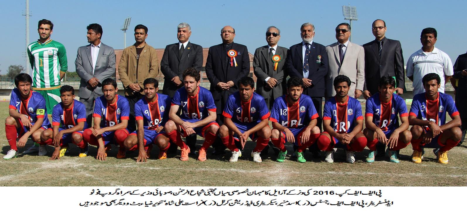 KRL in PFF Cup 2016 final