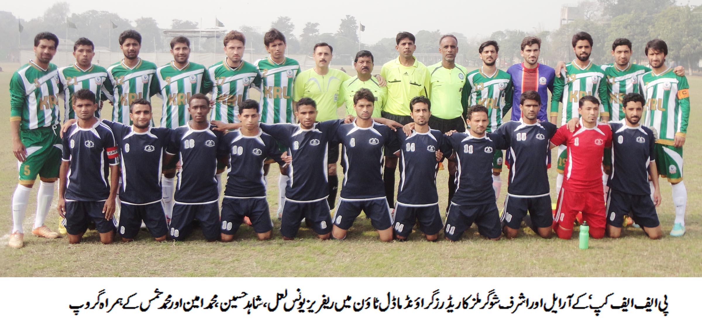 KRL, WAPDA, NBP win in PFF Cup 2016