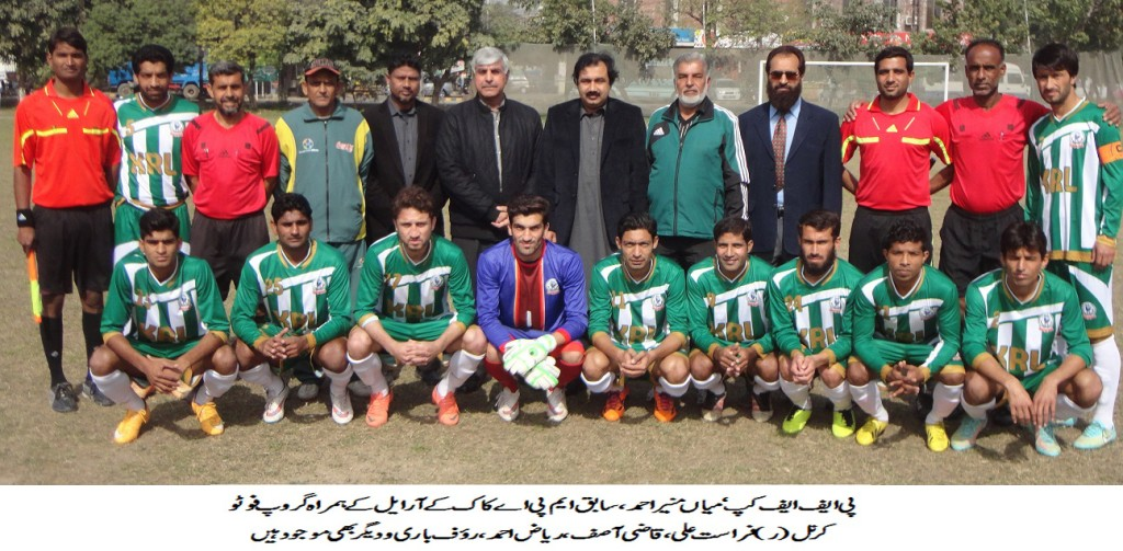 KRL with guests in PFF Cup 2016