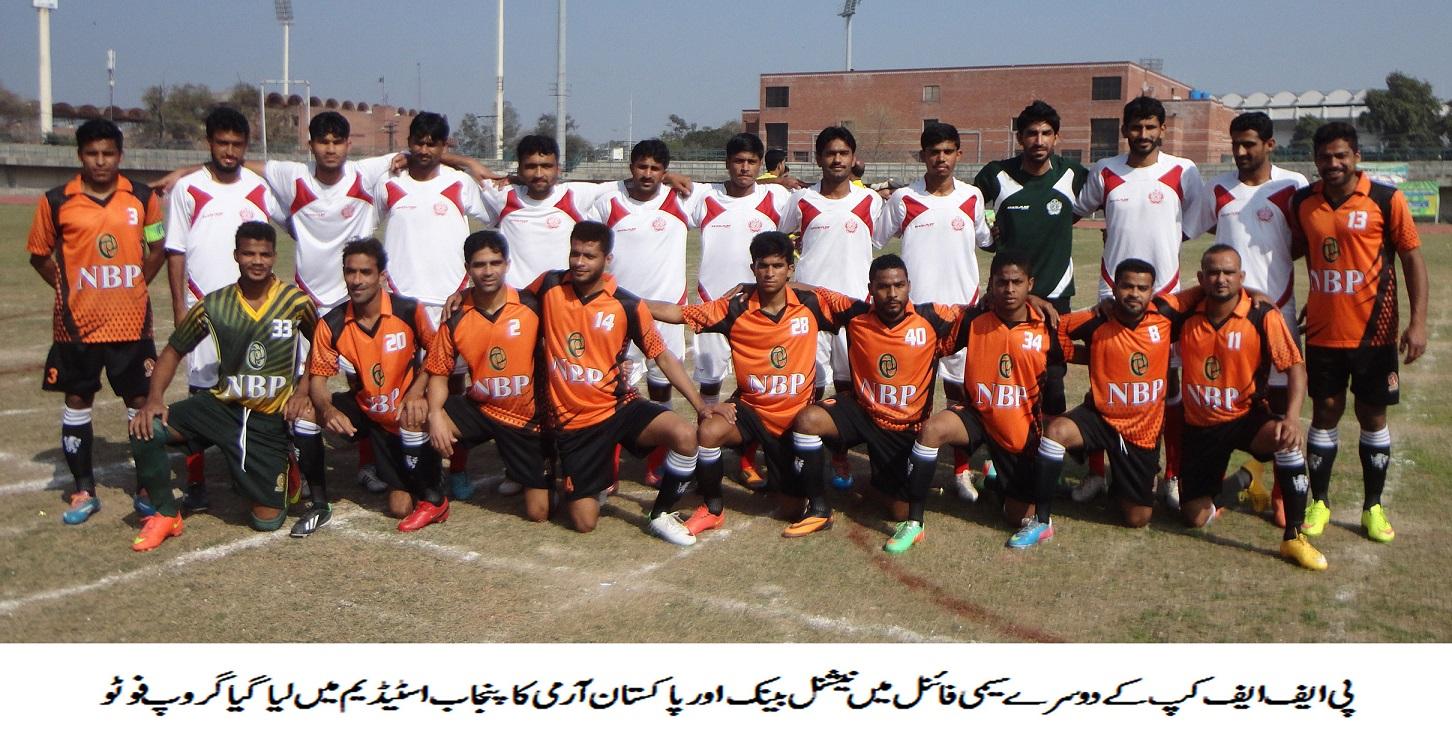 NBP vs Army - PFF Cup 2016 semis