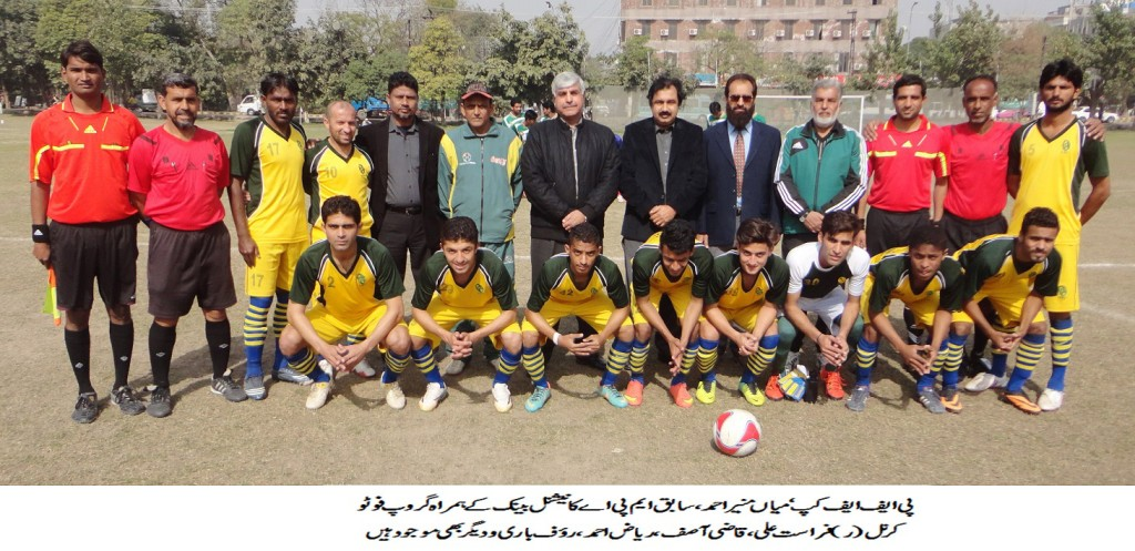 NBP with guests in PFF Cup 2016
