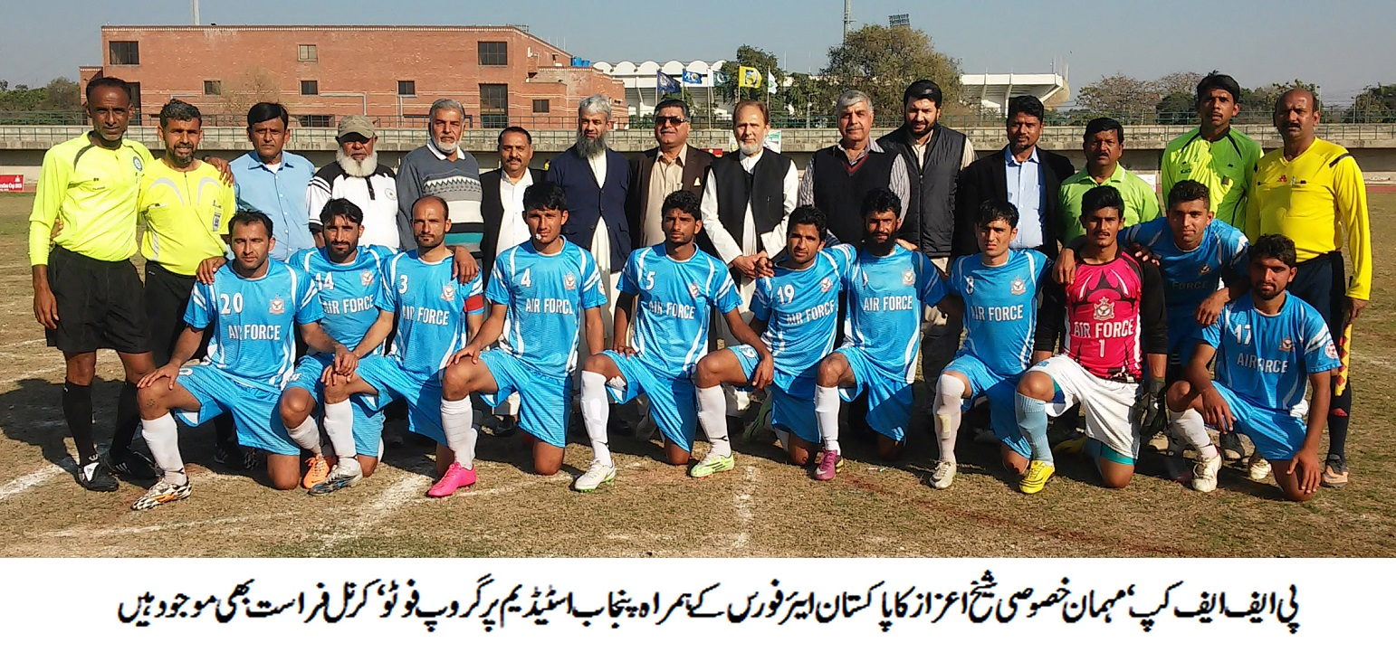 Mansoor's hat-trick steers PAF to record 5-0 win against Punjab [Pak Observer]