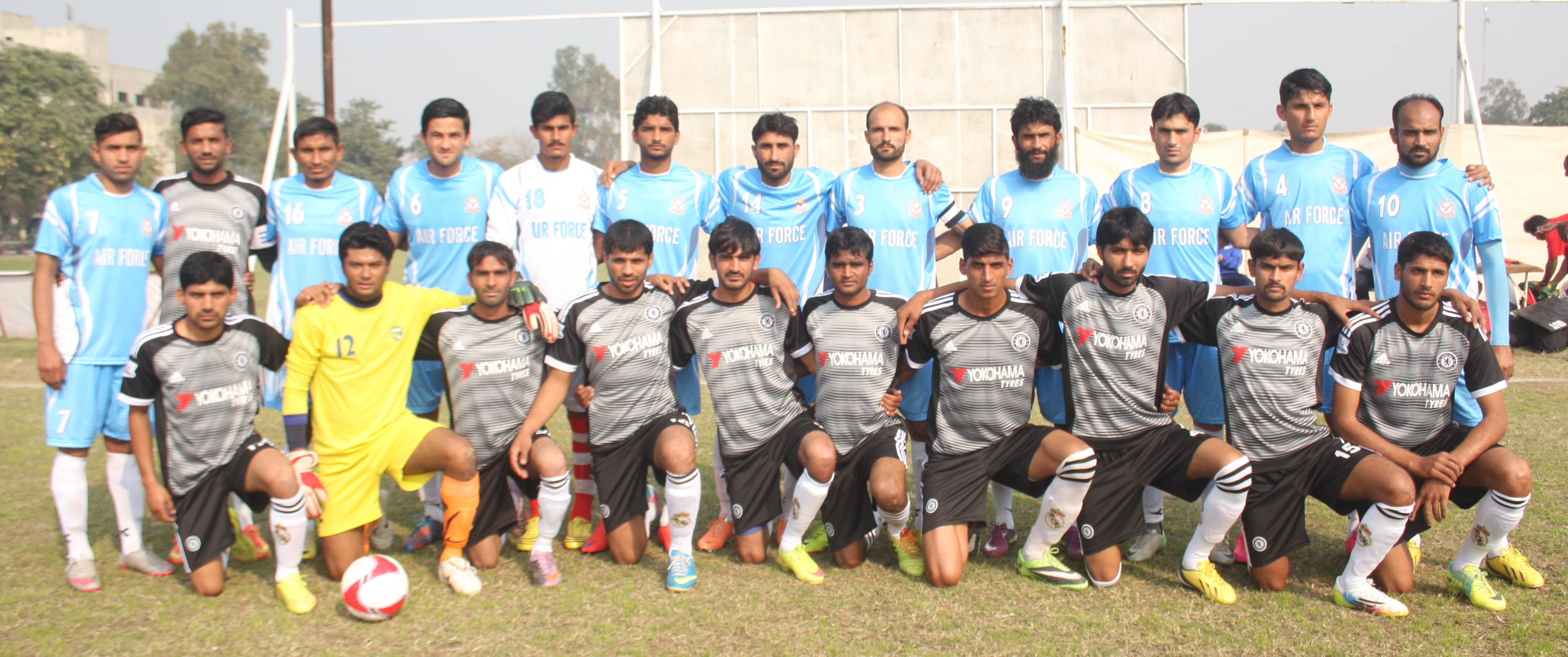 PAF vs Bhatti United - PFF Cup 2016
