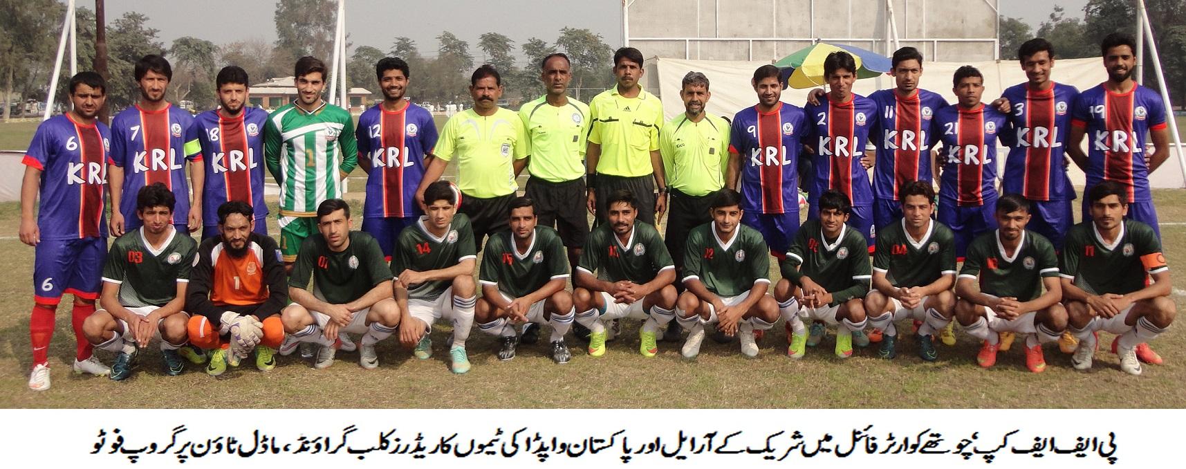 KRL hammer Wapda to reach PFF Cup semis [Dawn]