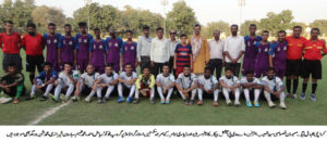 chanesar-blue-vs-lyri-centre-with-chief-guest