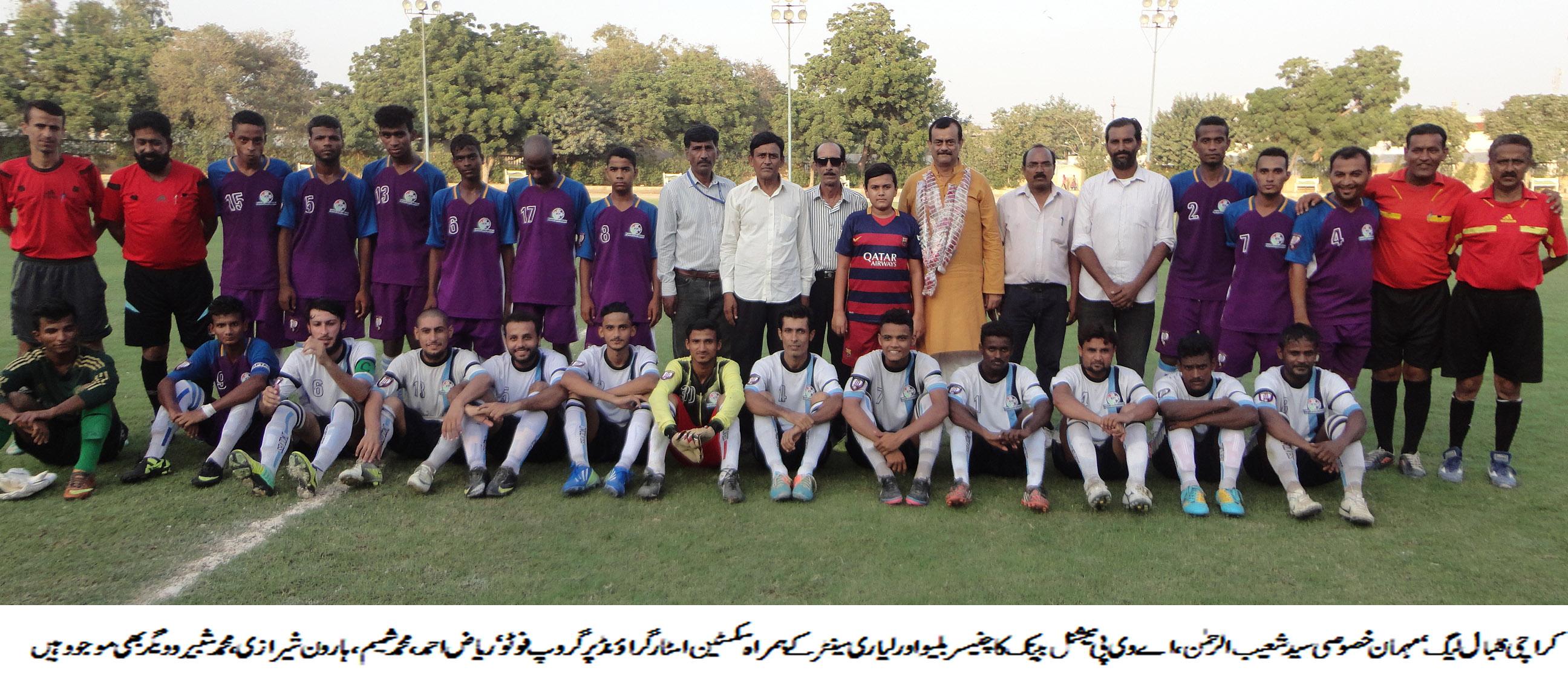 Kalri Star Lyari exciting victory over Ghareeb Nawaz Dalmia