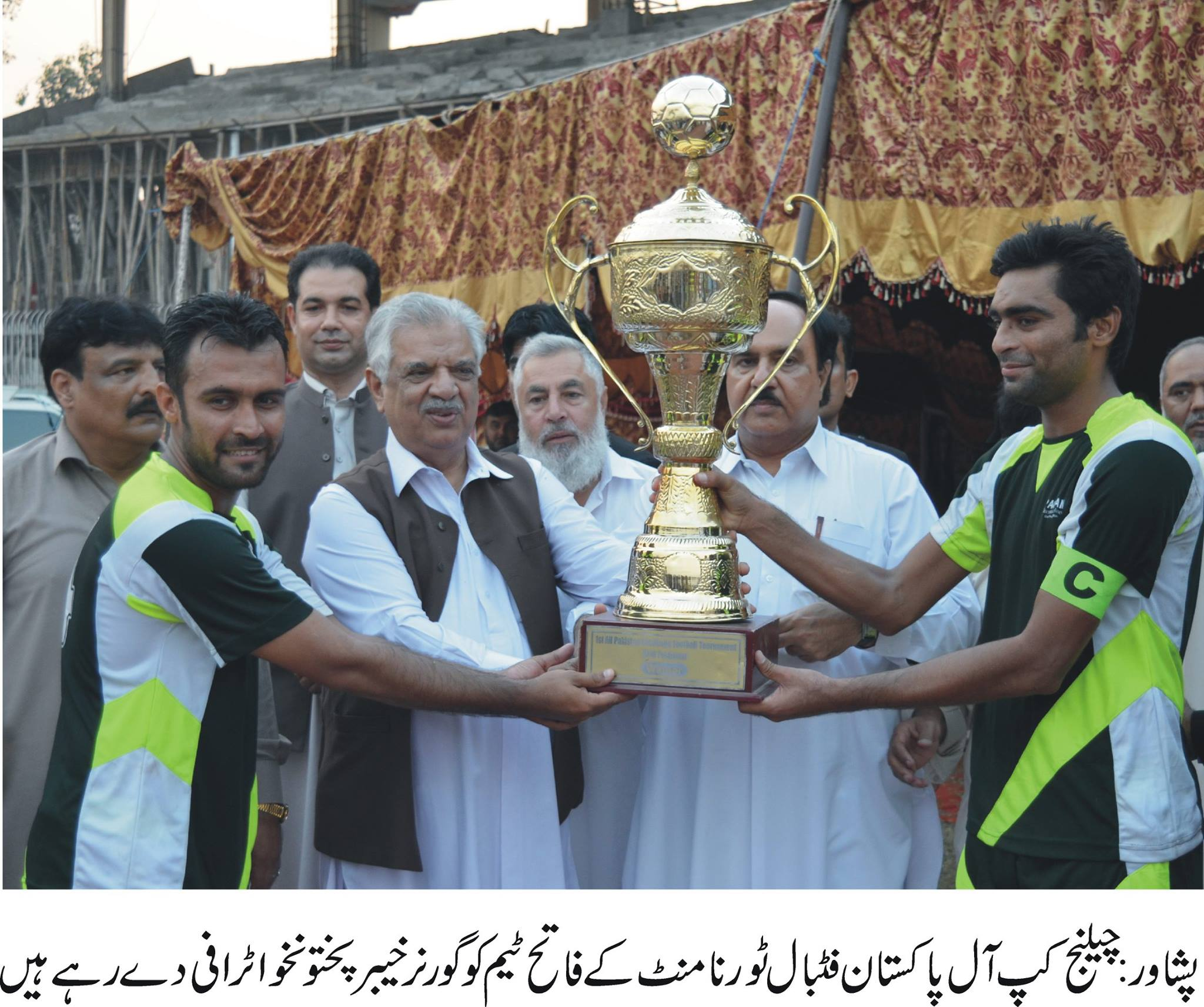 PIA clinches All-Pakistan Shama Challenge Cup [Frontier Post]