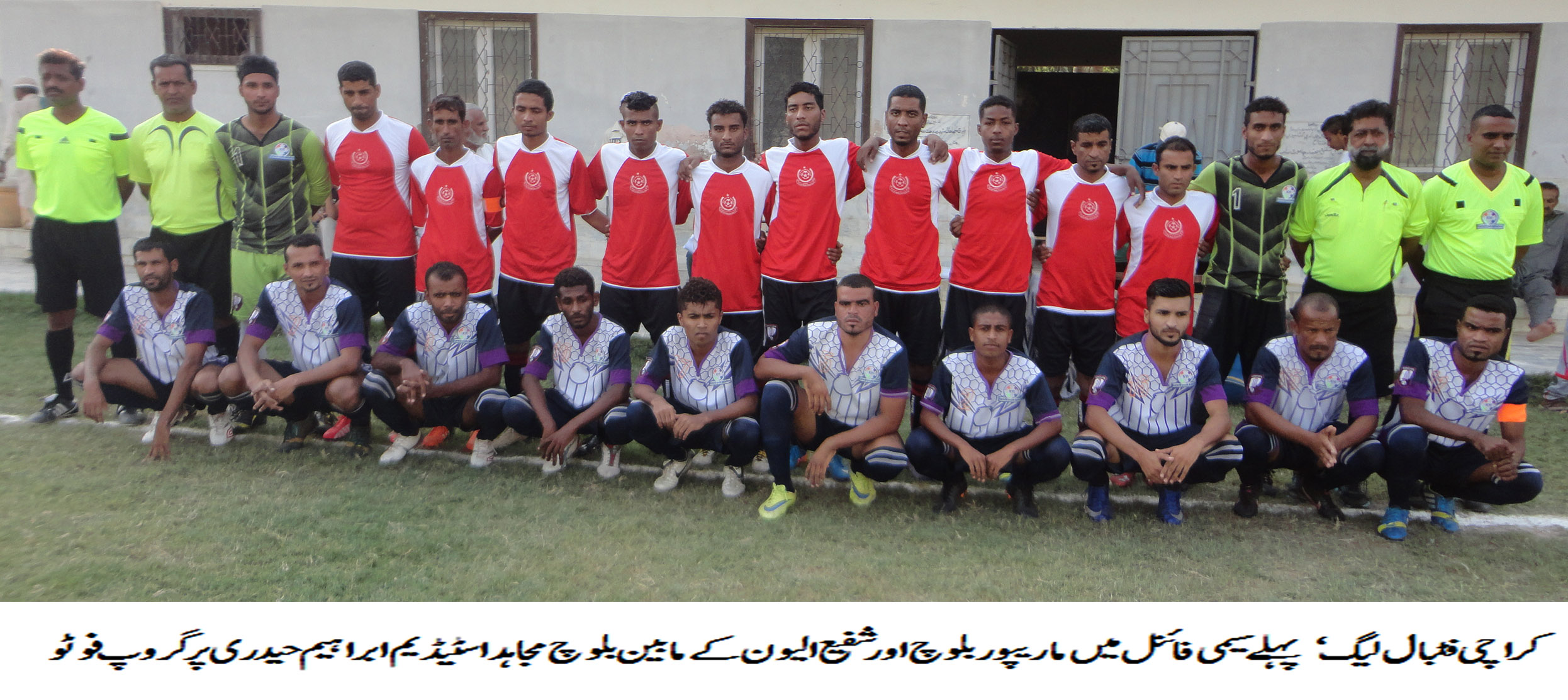 Mauripur Baloch and Baloch Mujahid moved into final of KFL