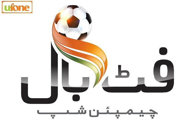 Khudai Dad FC win in Ufone Cup [The Nation]
