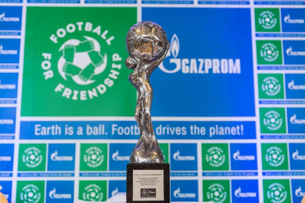 Pak youth to appear in 'Football for Friendship 2017' [Nation]