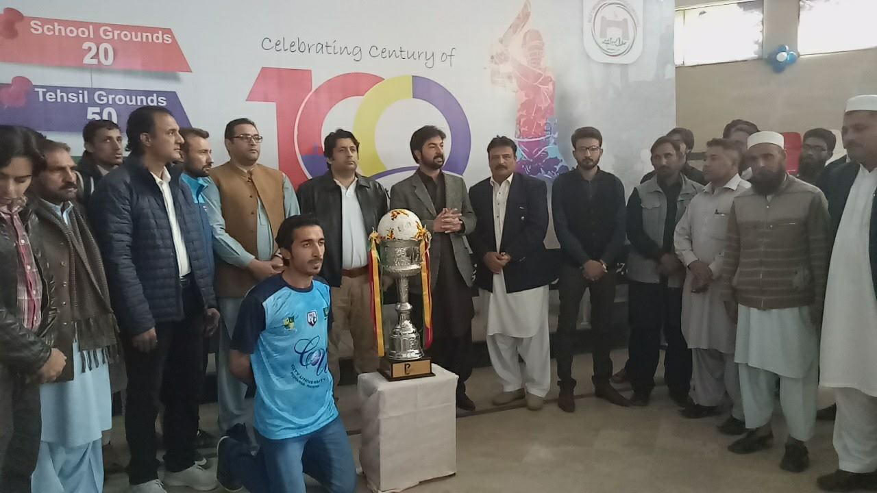 Kick-off: Football league trophy unveiled [Express Tribune]