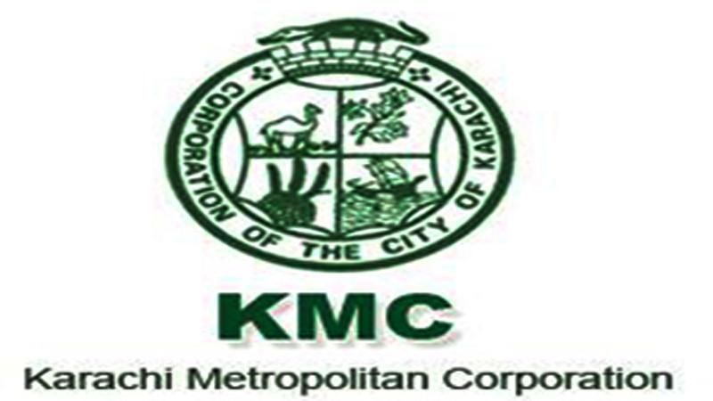 KMC set to form cricket, football teams [The News]