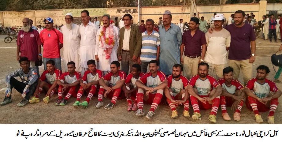 Irfan Memorial & Sarhad Sports move into final of All Karachi Iqbal Qureshi and Yousuf Khan Memorial Football
