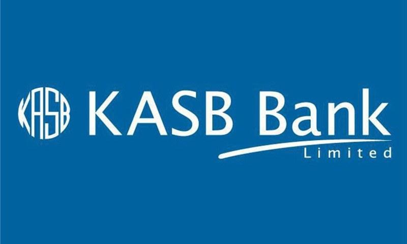 KASB to sponsor Premier Football League [The News]