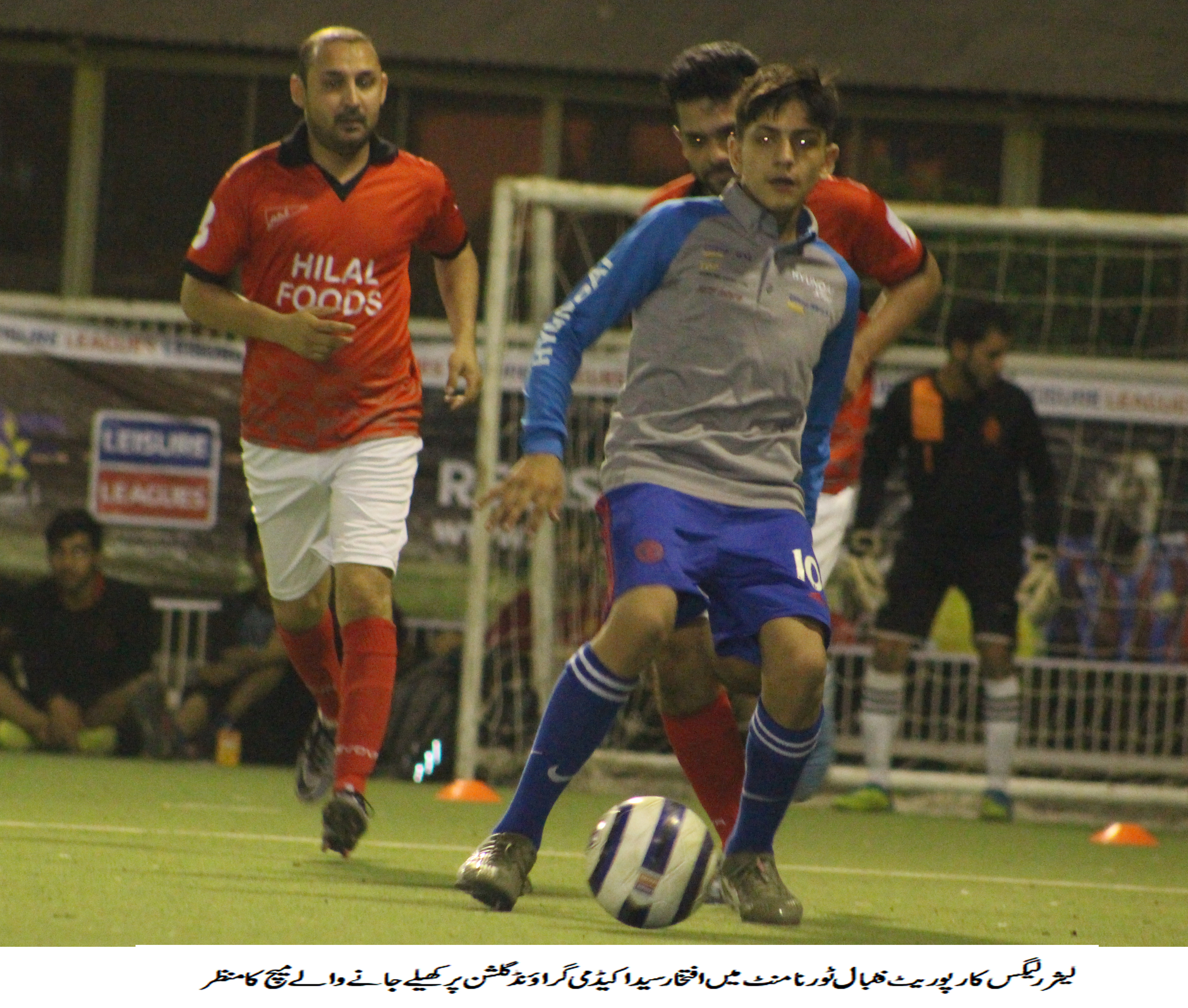 HXL thrashes Hilal Foods on opening day of  Leisure Leagues Corporate League