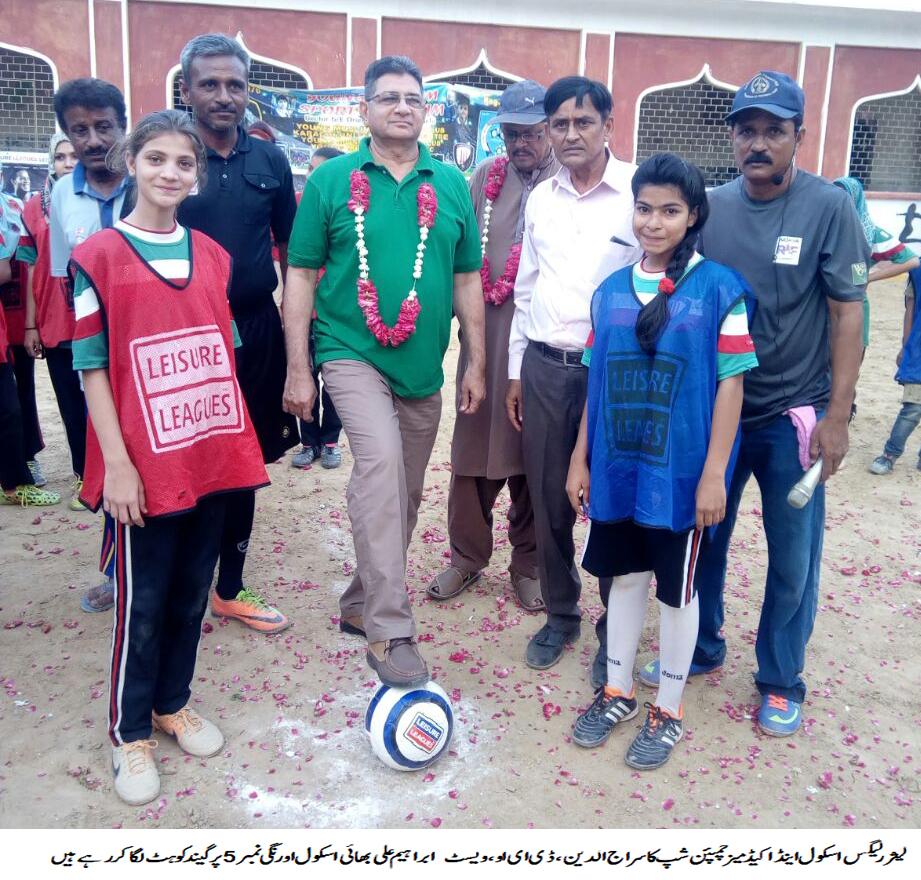 Leisure Leagues Pakistan (LLP) starts U-16 Girls and Boys Schools and Academies football in Orangi No.5.