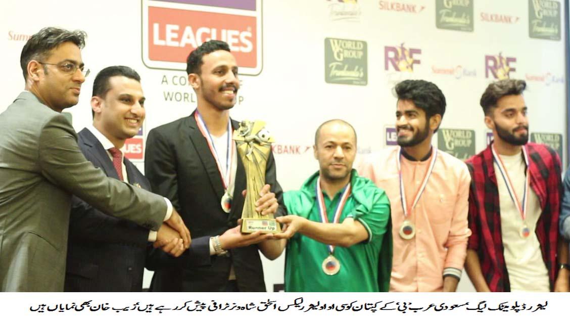 Saudi Embassy teams dominate in Leisure Leagues Diplomatic Football