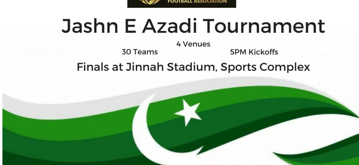 Youngsters win inaugural football match [The Nation]