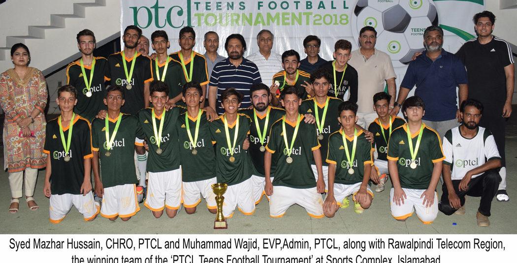 'PTCL Teens Football Tournament' was organized
