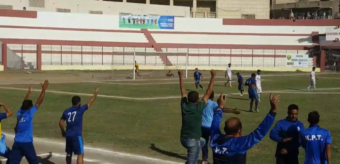 KPT find form to beat SSGC 3-2 [The News]