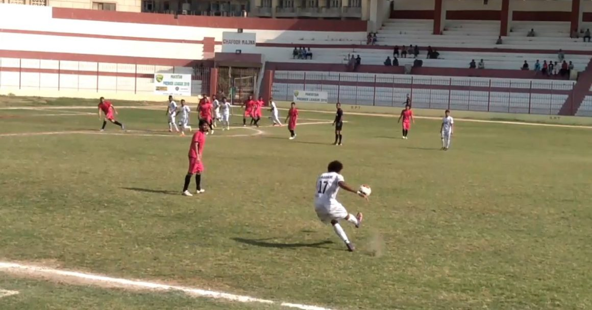 PAF thrash Afghan FC, WAPDA crush KPT [The News]