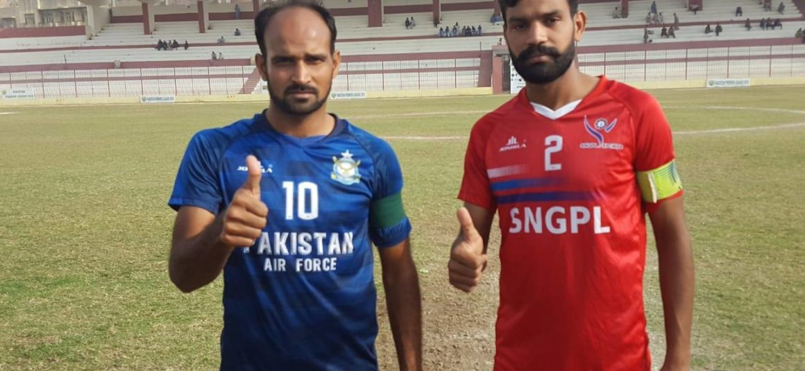 SNGPL frustrate PAF with 2-2 draw [The News]