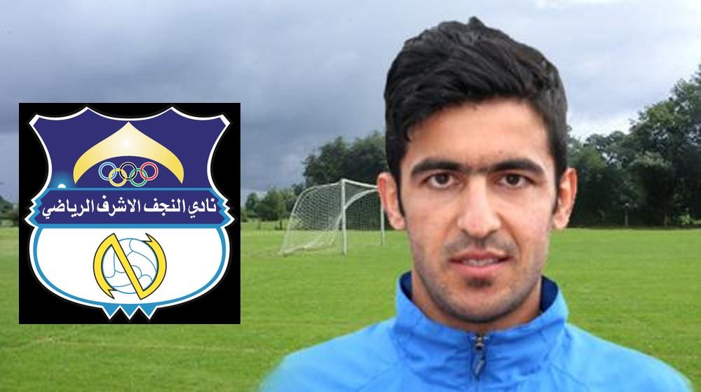 Kaleem signs for Iraq's Al-Najaf FC [The News]